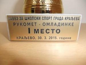 rukomet_02